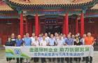 协会组织会员赴任丘考察生物质炉具与成型燃料